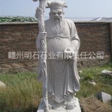 供应赣州大理石人物雕塑,赣州石雕公司,赣州大理石孔子雕塑