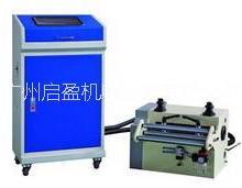 供应用于开料卷平的NC精密电子数控送料机图片