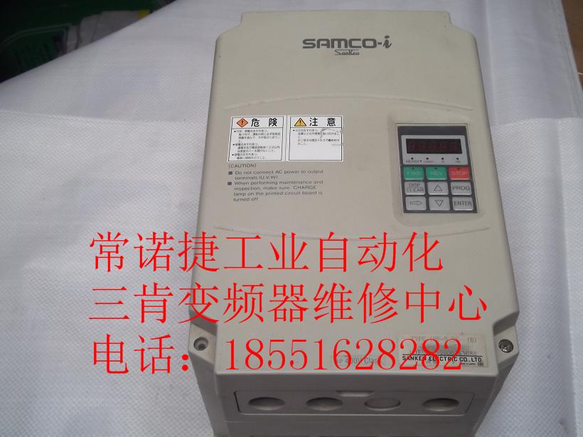 西门子伺服电机编码器故障维修 西门子的840D是全数字化数控系统,用于复杂和大型机床的电气控制。它的报警功能也是非常完善齐全的,本文对其报警分类、制作、以及如何激活作简 单介绍.3.期刊论文 冯华勇 基于西门子840D PLC报警文本的探讨 -科技资讯2010(28) 本文主要讲述了西门子840D数控系统报警的含义,报警的激活以及报警文本的制作等,有助于我们在数控故障诊断和维修中利用PLC报警文本快速地做出正确决策.