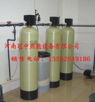 供应1吨软化水处理器价格