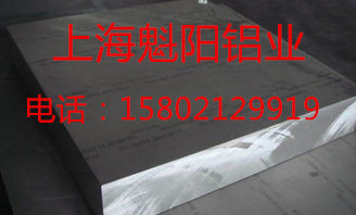 连云港       铝板