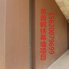 供应黑龙江锈钢板