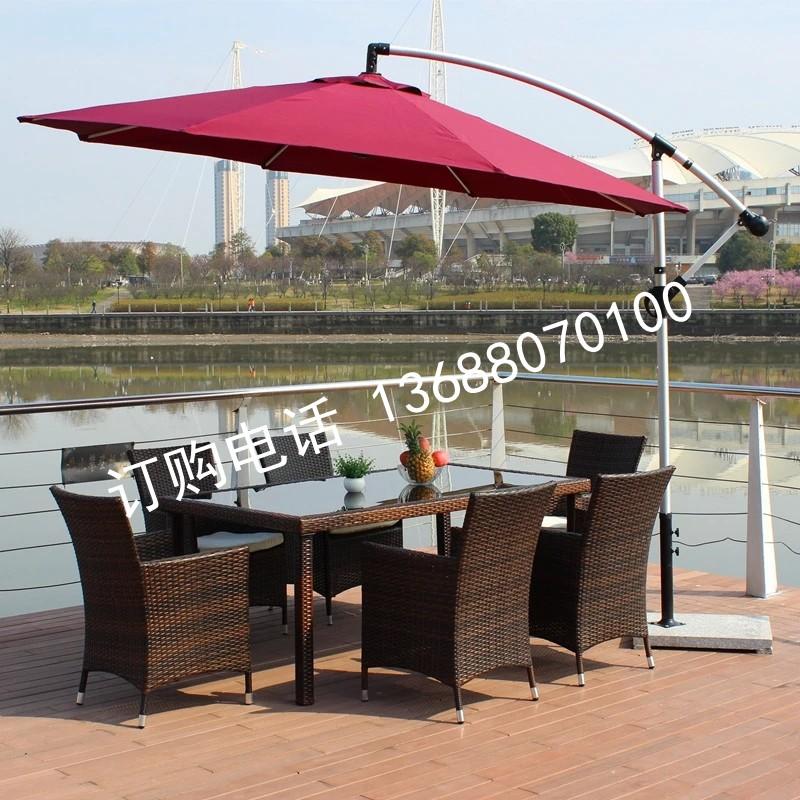 户外休闲茶座椅,藤编沙发茶几组合,仿藤桌椅4 1组合,颜色多种选择
