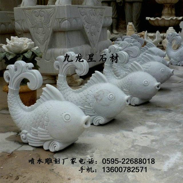 花岗岩动物 石雕喷水鱼 喷水天鹅批发