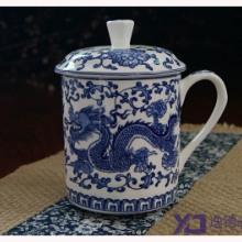 供应会议陶瓷茶杯 陶瓷办公杯 青花瓷茶