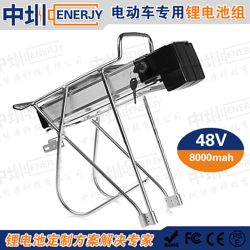 电动车锂电池 48v8ah后衣架锂电池价格