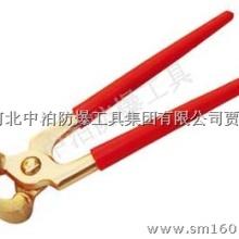 供应用于夹持工件的防爆胡桃钳