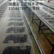 东莞鞋材厚板浆厂家直销图片