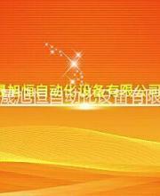 http://imgupload2.youboy.com/imagestore20150723bc49d3b6-eaa6-403d-b45d-ad5efa7967af.jpg