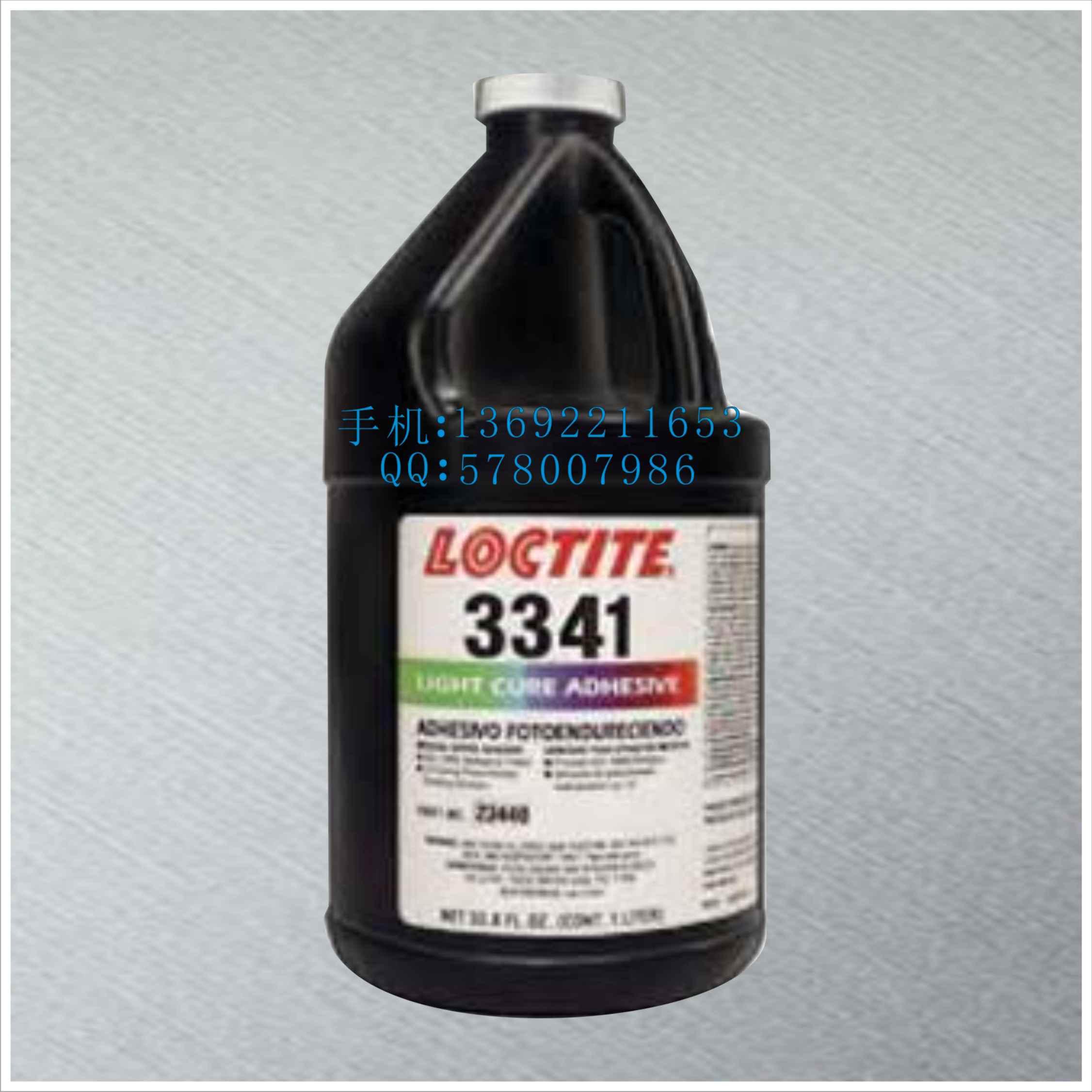供应用于化工产品的供应紫外线胶水乐泰3341UV胶固化成