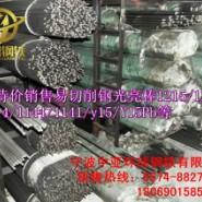 厂家供应12L14易切削钢/1215切削钢图片