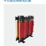 保利海德中外合资-HDK20-SC干式铁芯串联电抗器 HDK20-SC电抗器