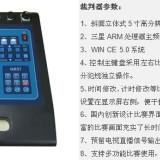 供应辽宁本溪排球比赛成绩测试仪器哪里有,供应排球垫球测量仪价格,排球电子计时记分方案与介绍