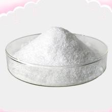 对甲氧基肉桂酸 4-甲氧基肉桂酸