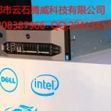 戴尔R930报价 戴尔服务器总代理