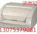 供应济南代理爱普生630K票据打印机,济南代理爱普生630K票据打印机厂家