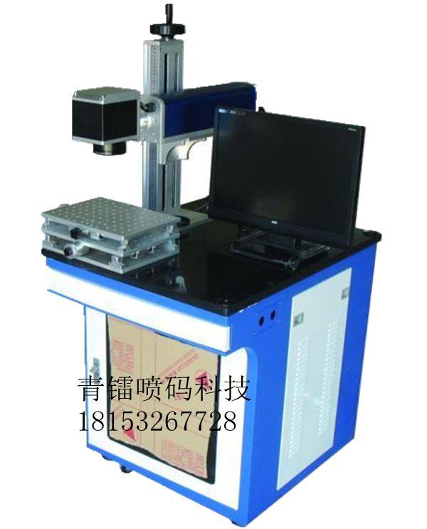 光纤激光打标机图片/光纤激光打标机样板图 (4)