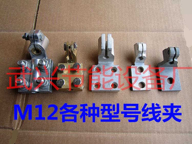 供应变压器接线端子 铜铲