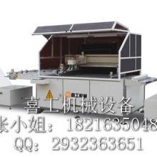 供应用于家电面板印刷|汽车车贴印刷的全自动按键丝印机,薄膜按键印收机