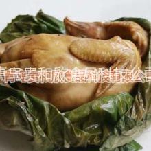 供應用于提肉香蛋香的禽蛋制品除腥增鮮料,鮮美滋批發
