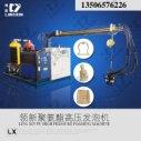 供应聚氨酯高压发泡机 枕头发泡设备