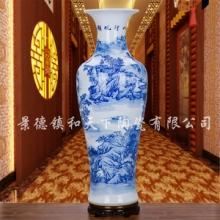 供应花瓶 陶瓷花瓶 大花瓶 工艺花瓶 艺术花瓶批发定制