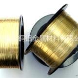 供应国标H70黄铜铆钉线,直径1.5mm中硬黄铜线深圳批发
