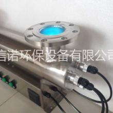 供应25-30T水处理量口径80信诺XN-UVC-360型紫外线杀菌器厂家直销