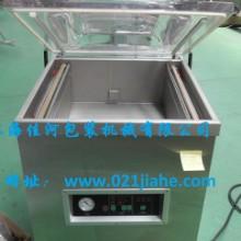 供应上海真空设备图片