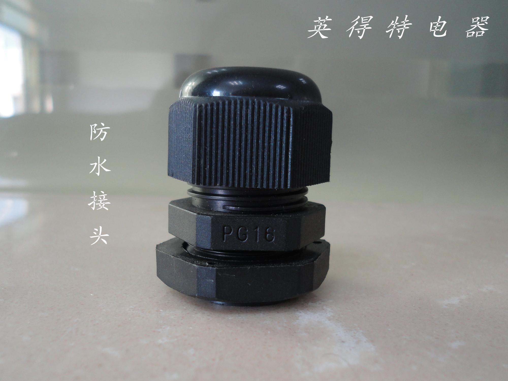 供应用于电机|电表箱|接线盒出线口的pg16防水接头
