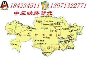 供应用于铁路运输的武汉连云港广州青岛到阿拉木图铁路