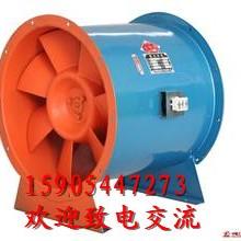 供应移动式轴流风机厂家,移动式轴流风机专业生产厂家德州亚太