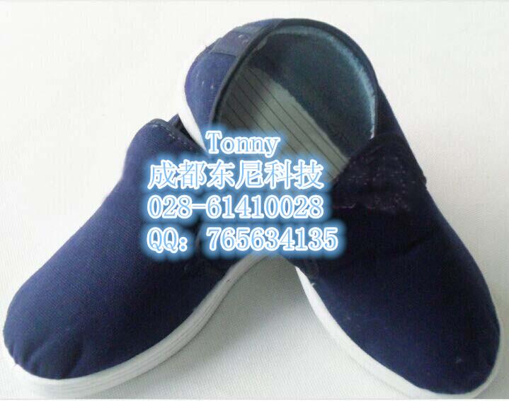 供应用于防静电|无尘|耐酸碱的四川加厚防静电鞋厂家批发销售价格