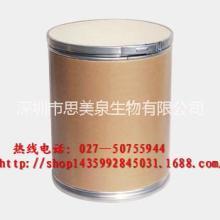 供应用于的盐酸克林霉素CAS号: 21462-39-5