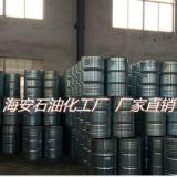 供应用于乳化扩散的乳化剂EL系列EL-10 EL10 聚氧乙烯氢化蓖麻油 海石花 厂家直销