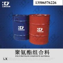 聚氨酯原料价格表