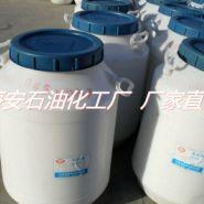 乳化剂MOA-7 MOA7图片