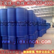 供应用于除油清洗的低泡异构醇醚。