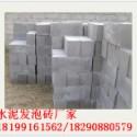 新疆珍珠岩批发珍珠岩厂家/地址图片