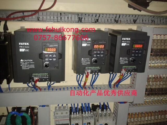 商铺首页 产品展示 > 佛山市机器电路改造|机器电路改造供应商
