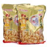 供应广东厂家专业生产干果袋食品包装袋,杏仁包装袋,立体自封拉链复合袋,坚果包装袋