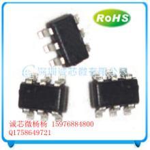 供应用于车充|手机充电器|旅充的USB智能识别芯片LTS168