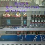自动化系统设计