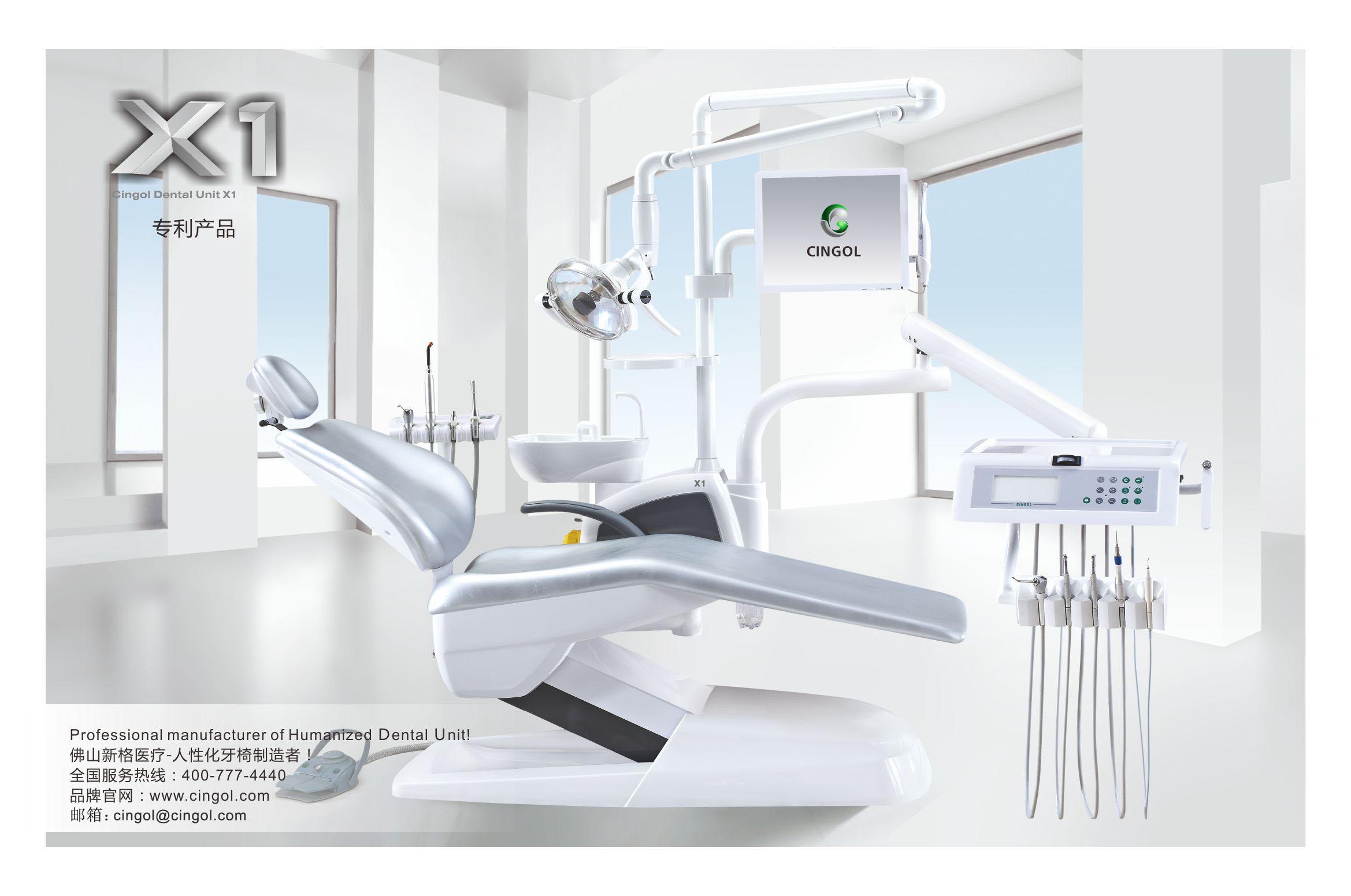 供应新格牙科综合治疗台X1、牙科器械设备牙科椅、佛山新格医疗牙科综合治疗机、牙科综合治疗椅品牌