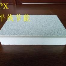 供应用于的外墙节能保温装饰板批发