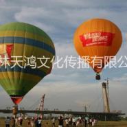 揭阳热气球租赁图片