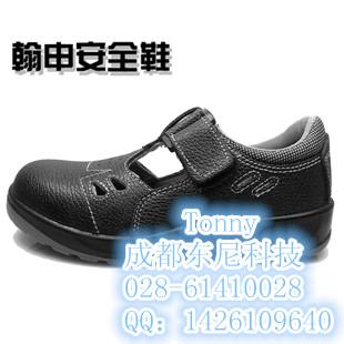 供应用于防静电|防刺穿|耐酸碱的四川夏季安全鞋厂家现货销售价格HS-219(夏季安全凉鞋)