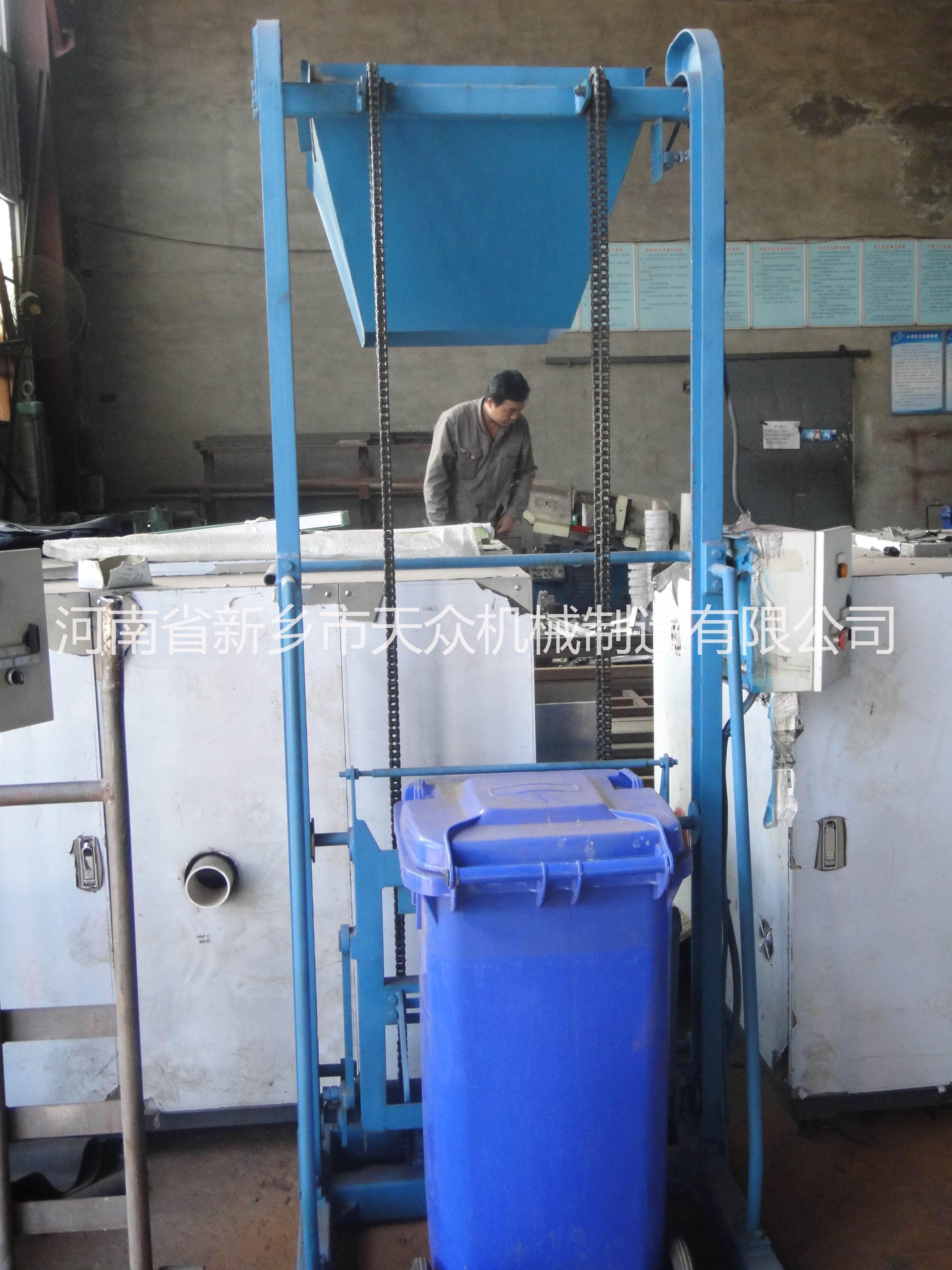 供应餐厨垃圾生活垃圾桶移动式提升机图片