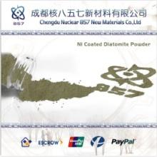 镍包硅藻土粉