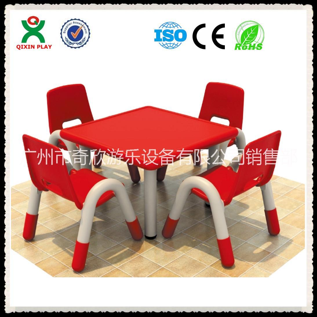 供应儿童塑料小方桌/幼儿园游乐设施/幼儿园配套设施/幼儿园桌椅/早教